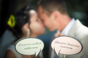 свадебное фото киев желтая свадьба (41)