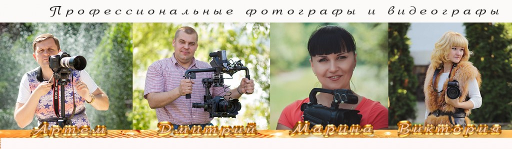 фото видео киев