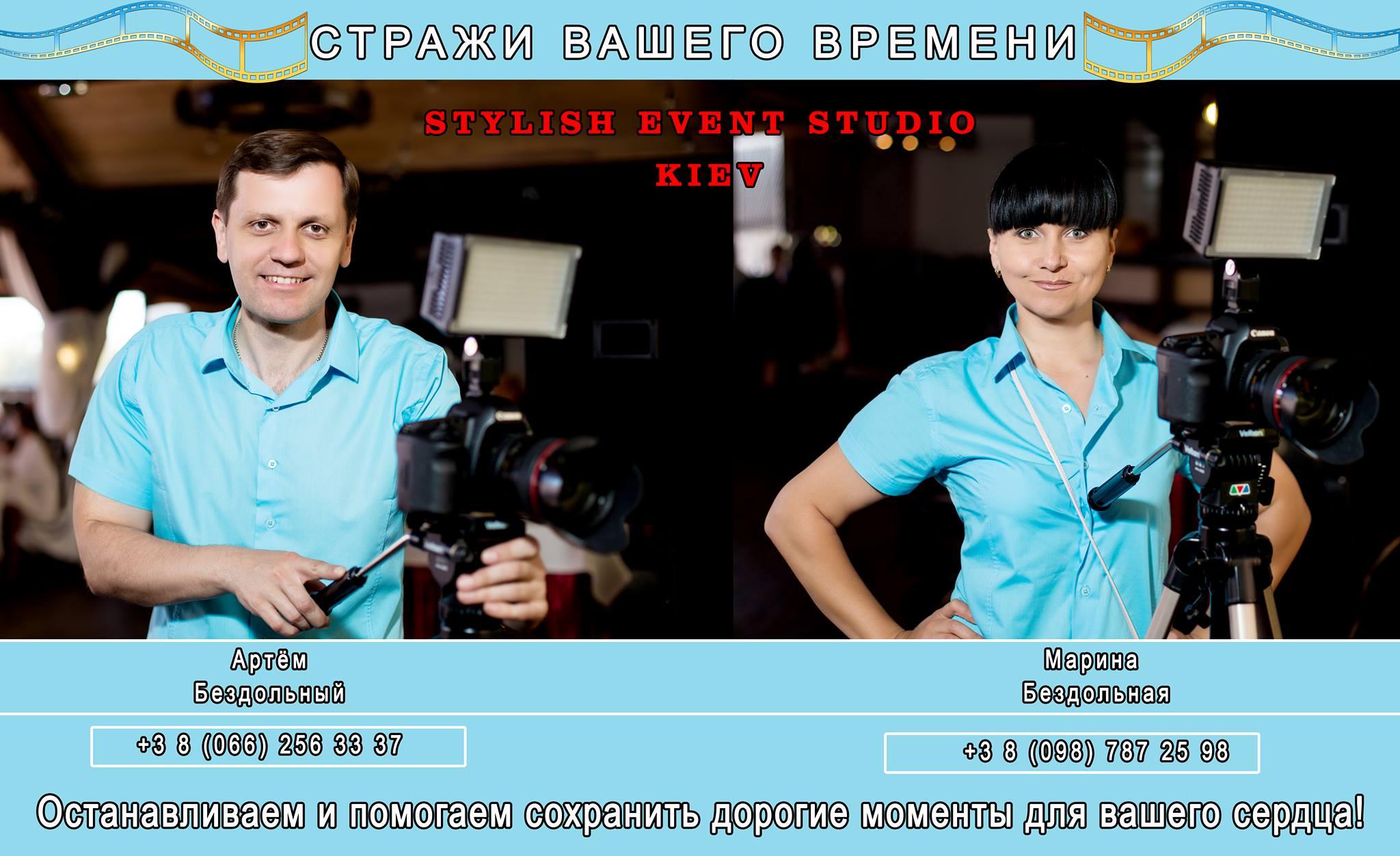 svadebnyj videooperator kiev Marina Bezdol'naja Artem Bezdol'nyj