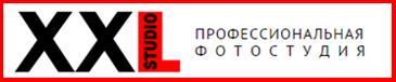 xxl фотостудия киев