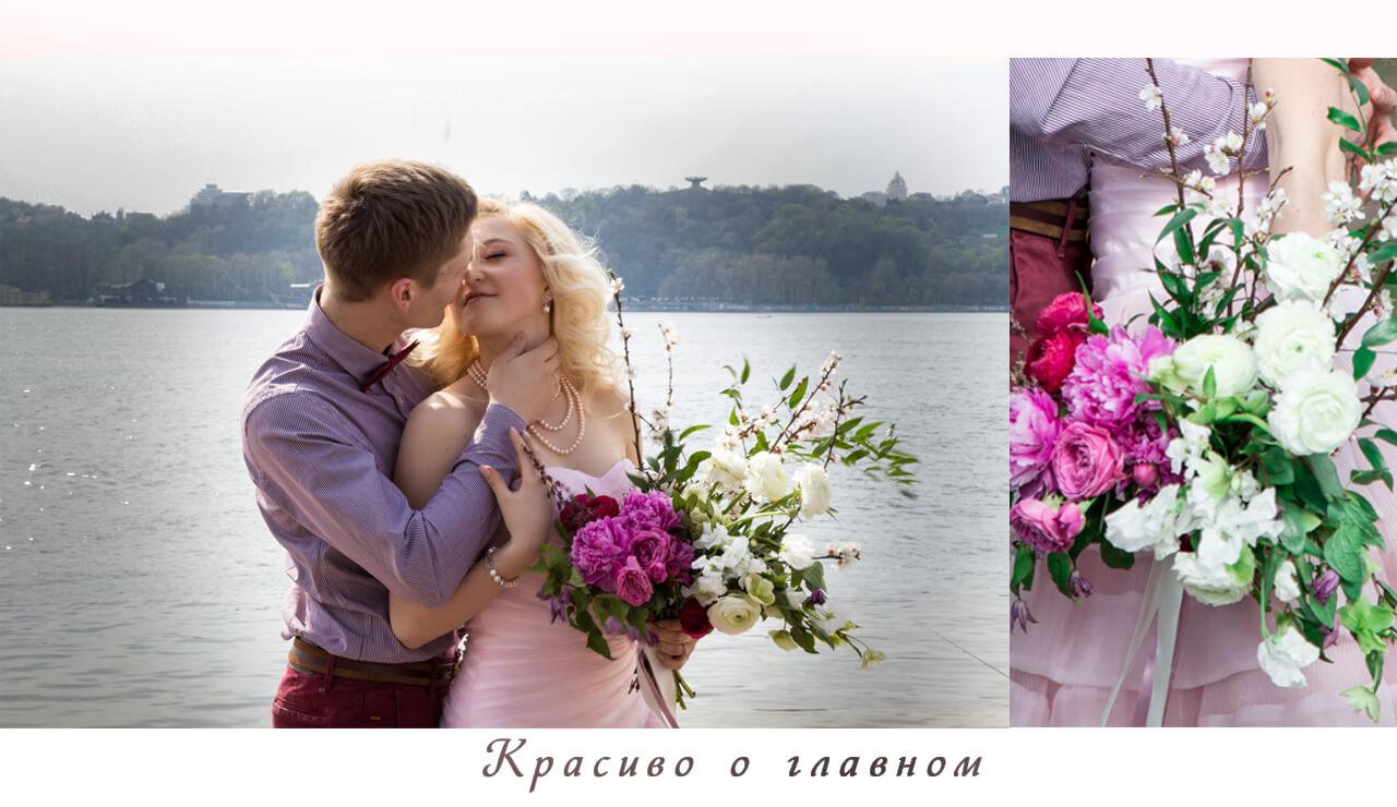 Международная выездная церемония Киев Фотограф Марина праздничная
