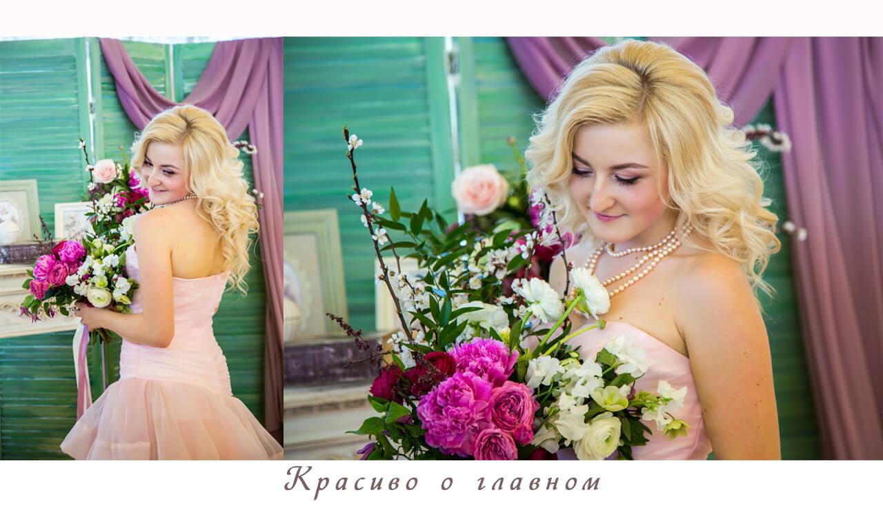 Международная выездная церемония Киев Фотограф Марина праздничная (2)