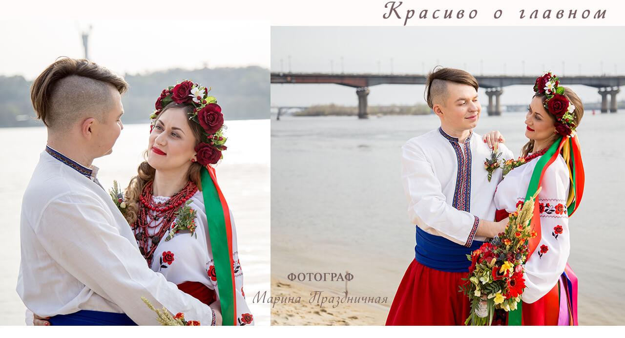 Украинская выездная церемония в украинском стиле Фотограф Киев Марина Праздничная