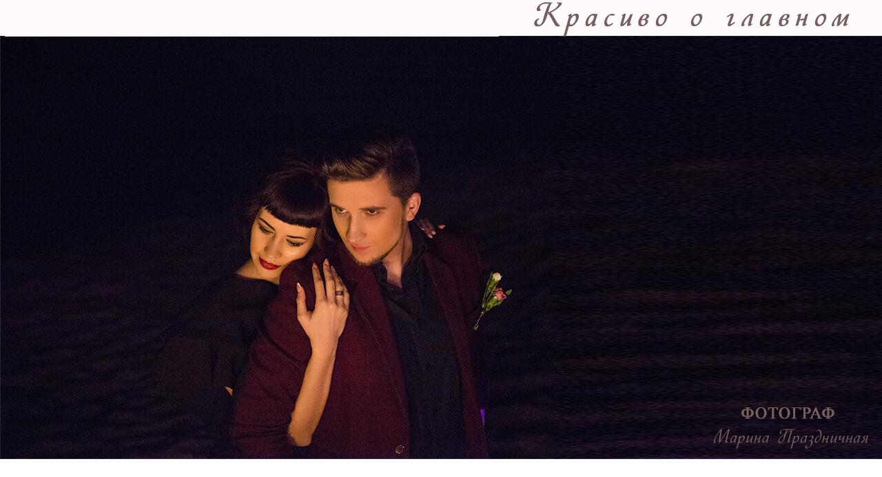 ночная вечерняя свадебная церемония Марина Праздничная свадебный фотограф Киев