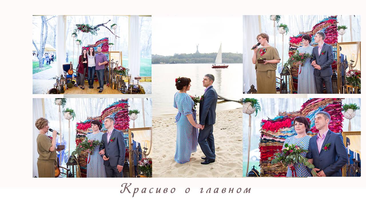 Свадебная церемония свадебный фотограф свадебное видео Киев Марина Праздничная