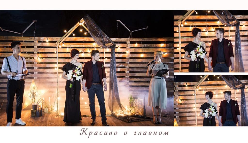 фестиваль-свадебных-церемоний-11