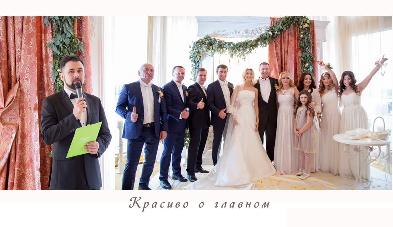 фестиваль-свадебных-церемоний-5