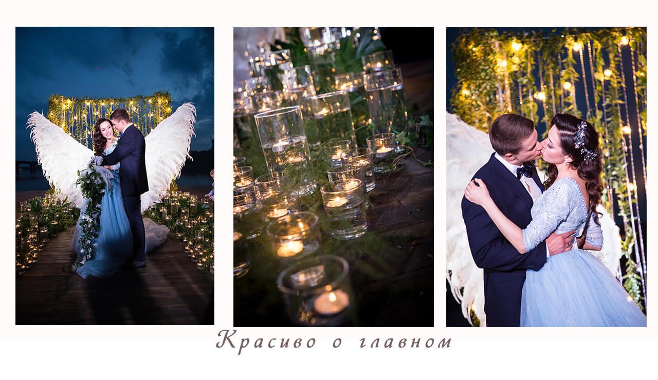 Свадебная церемония на берегу при свечах