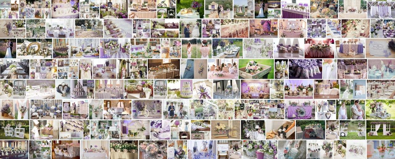 Свадьба в стиле Стиль «Прованс»»