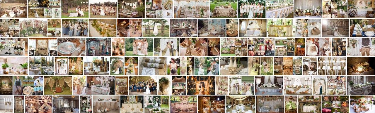 свадьба в стиле рустик идеи