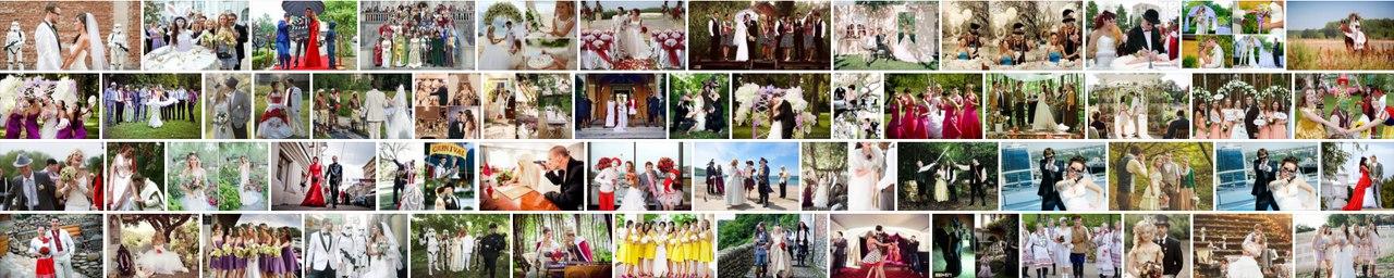 тематическая свадьба свадьба в цвете