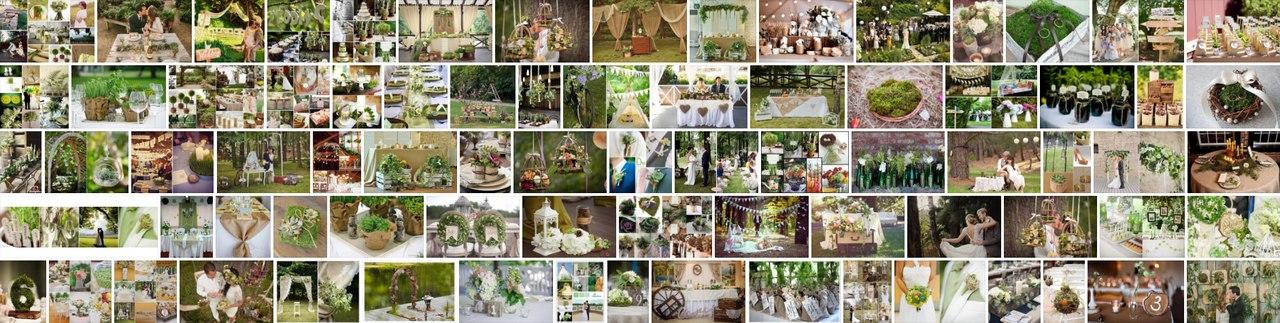 эко свадьба зеленая свадьба идеи