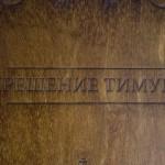 Fotokniga Krestiny rebenka zakazat' (3)
