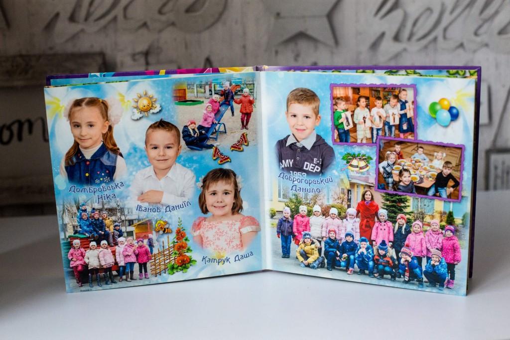 Fotokniga, fotoal'bom, poligraficheskij zhurnal na vypusknoj v detskij sad Kiev zakazat' (1)