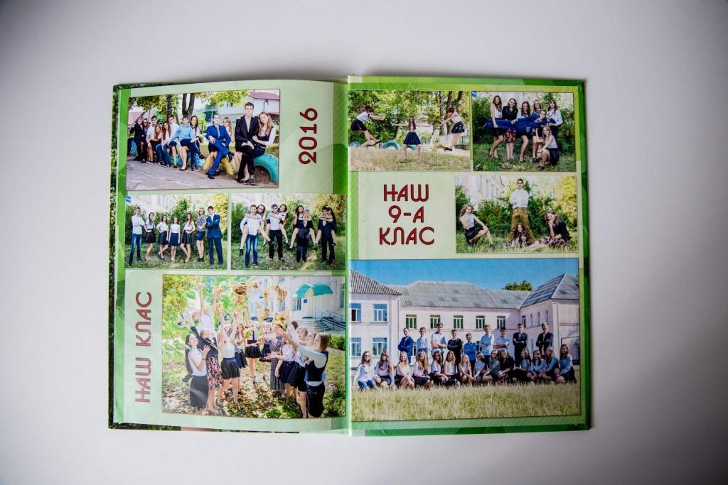 Shkol'nye vypusknye al'bomy dlja nachal'nogo klassa 4 klass 9 klass 11 klass kiev irpen' bucha bambuk slimbuk fotokniga printbuk (1)
