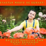 detskij i semejnyj fotograf irpen' Bucha Kiev 1