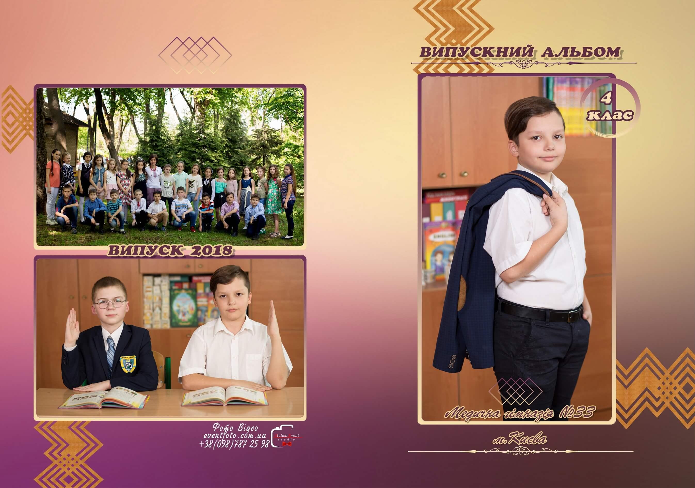 Выпускные альбомы 4 класс для школьника заказать Лучшие фотографы для создания выпускных альбомов