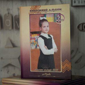 Выпускные фотоальбомы фотокниги для 4 9 11 класса Киев Ирпень Буча