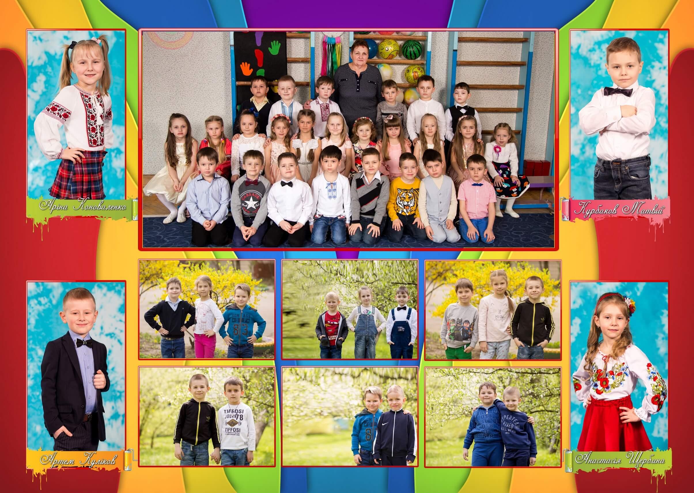 zakazat' vypusknye fotoal'bomy fotoknigi al'bomy dlja detskogo sada cena Kiev vypusknye al'bomy dlja sadika kiev Vypusknoj al'bom v detskij sad Kieva Detskij fotograf Kiev