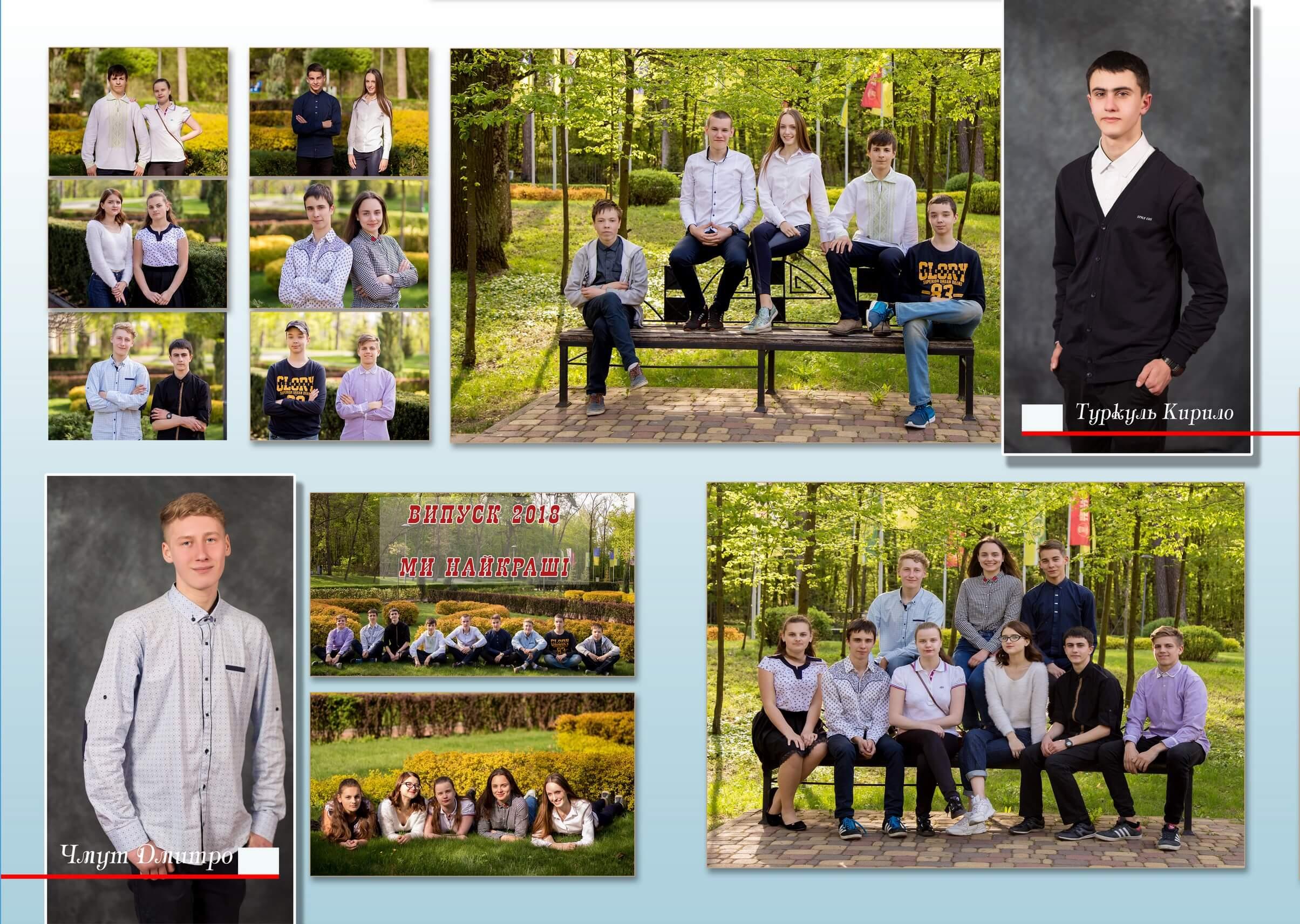 Vypusknye al'bomy Kiev Bucha Irpen' Gostomel' Vypusknoj al'bom dlja starshih klassov shkoly 4 9 11 klass obrazcy vypusknyh al'bomov zakazat' fotografa v shkolu