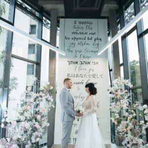 сайт фотографа на свадьбу